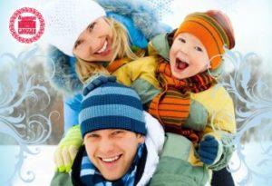 новогодние каникулы с детьми
